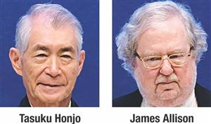 Nobel Prize in Medicine for Cancer Therapy: US, Japanese duo win it