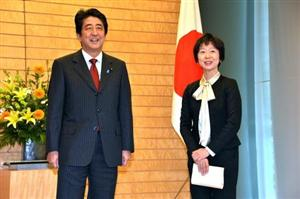 Japan's Abe appoints first ever female PM aide