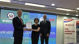 Outgoing US Ambassador set for Fulbright Vietnam post