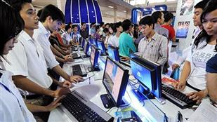 Internet users account for 54% of Vietnam's population after 20 years