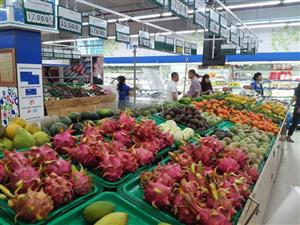 SBV aims to hold inflation under 4% in 2017