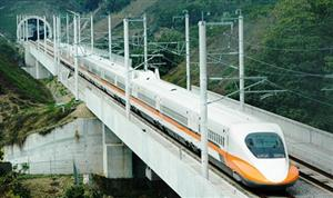 North-South railway to get US$50 capital injection