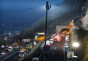 Safety questions as 9 killed in Japan tunnel collapse