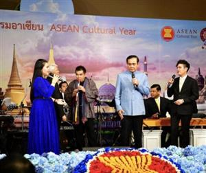 Launching of ASEAN Cultural Year 2019