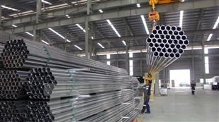 Vietnam's Government not intervene in domestic carbon steel prices: Canadian agency