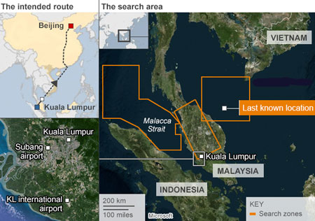 Malaysia military tracked missing plane to west coast: source DTiNews