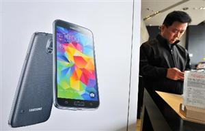 Samsung irked by early Galaxy S5 release in South Korea