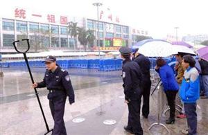 Knife attack wounds nine at Chinese train station