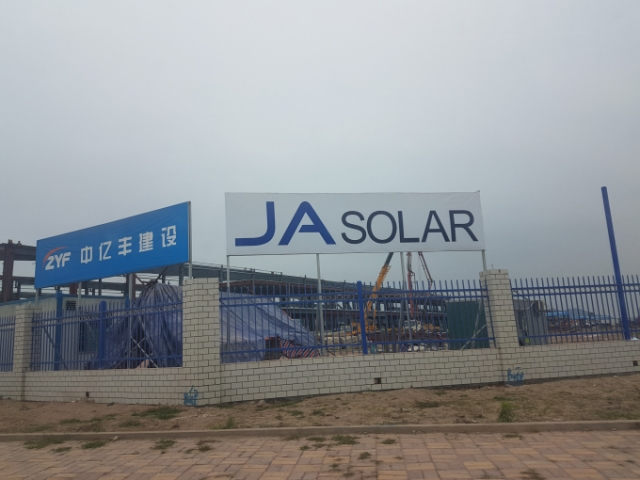 Work halted on massive Chinese solar panel plant