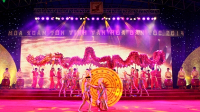 Festival honouring national culture concludes