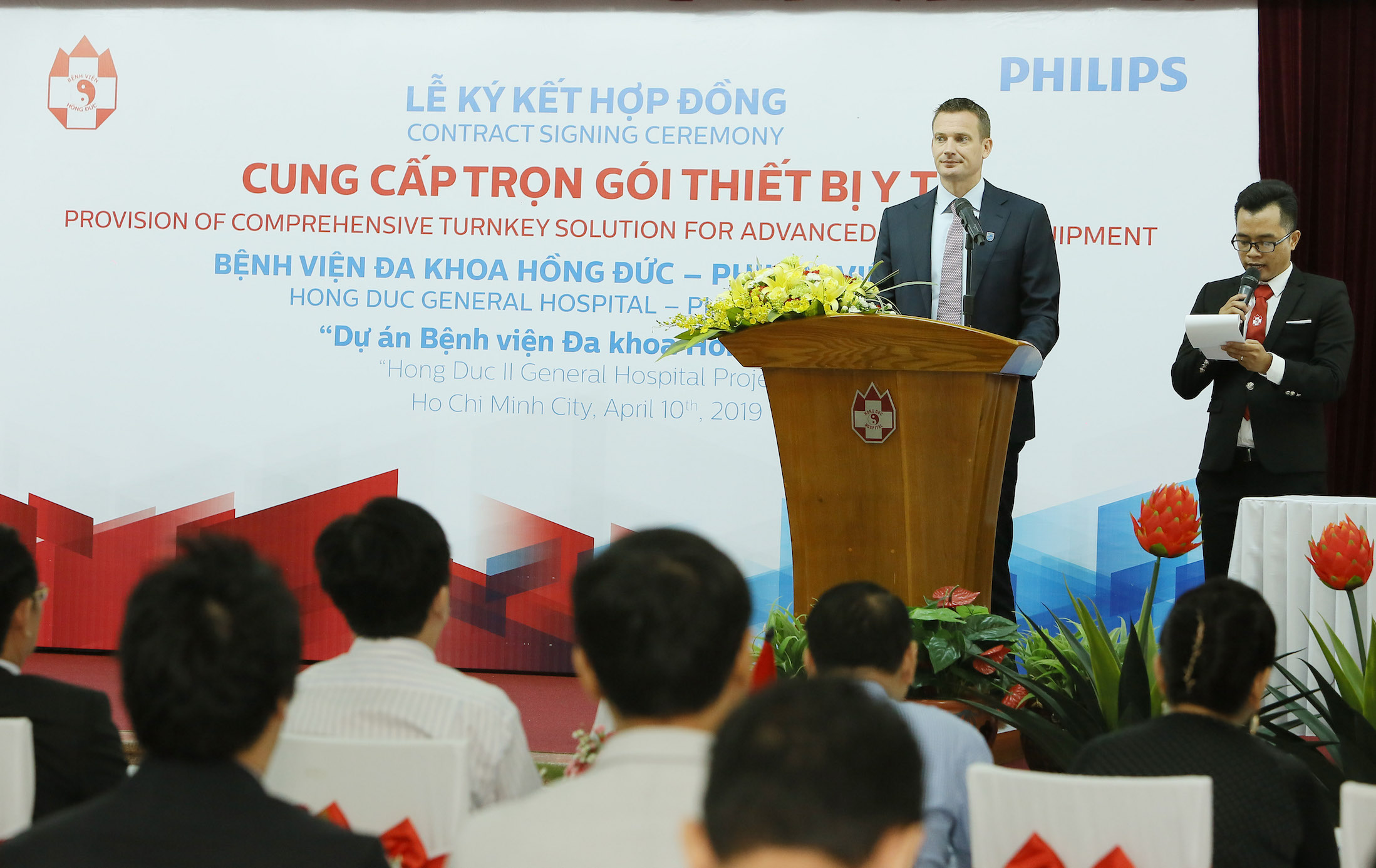 Hong Duc General Hospital and Philips sign multiyear partnership