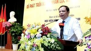 Universities, firms join hands in training high-quality agriculture workforce