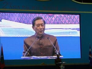 Second Asia-Pacific Water Summit opened