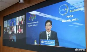 Chungchenggnam-do's carbon neutrality policy draws worldwide attention