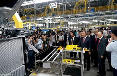 VinFast auto manufacturing factory inaugurated in Hai Phong