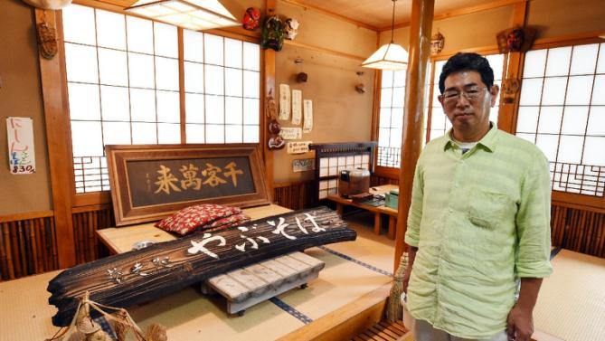 More than four years since Satoru Yamauchi abandoned his noodle restaurant to escape radiation spreading from the tsunami-wrecked Fukushima nuclear plant, he is not sure he wants to return