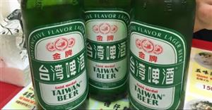 Taiwan's TTL to launch three beers in Vietnam