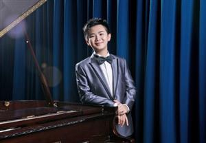 Piano prodigy Peter Leung set for HCM City performance