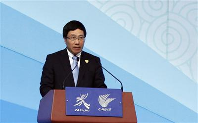 Deputy PM Minh's remarks at 11th CAEXPO, CABIS