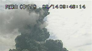 Volcano in southern Japan erupts, sending smoke into the air