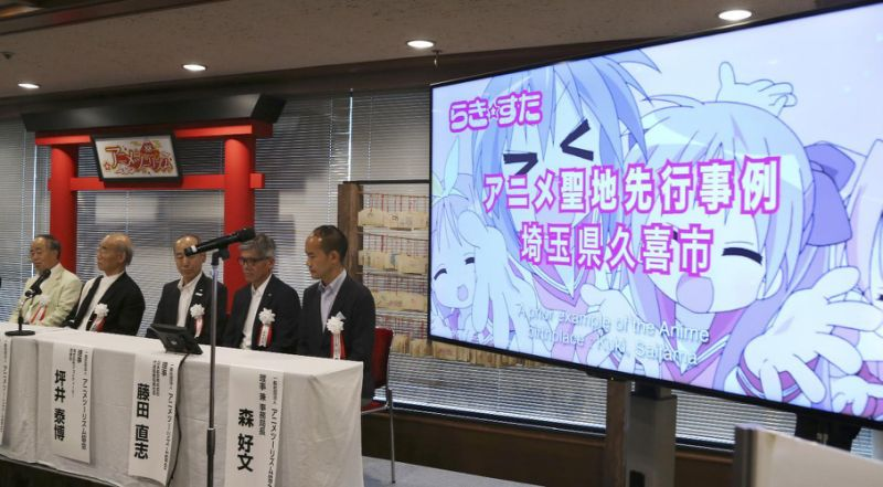 Japan choosing 88 animation travel spots to boost tourism