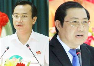 Central Inspection Commission finds multiple serious violations by Danang's leaders