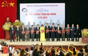 Tran Dai Nghia Award launched to honour outstanding scientists