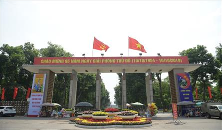 Hanoi streets decorated for Liberation Day celebration
