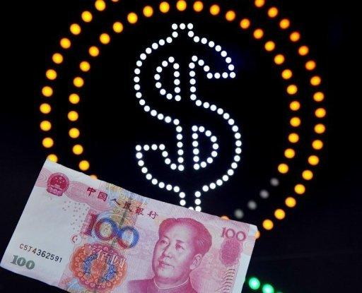 China's forex reserves fall in last quarter 2011
