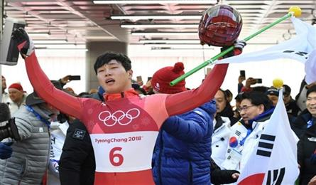 Korean 'Iron Man' wins historic Olympic skeleton gold