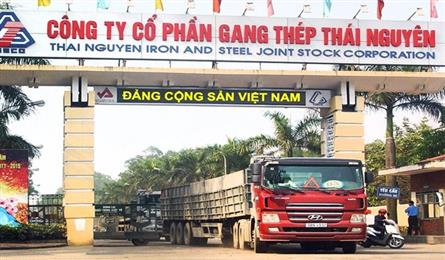 Violations in State Steel Corporation uncovered