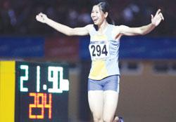 High-jumper Anh makes Olympic qualifying mark