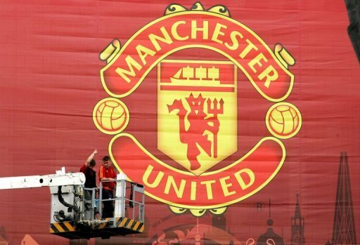 Manchester United slashes price for US IPO