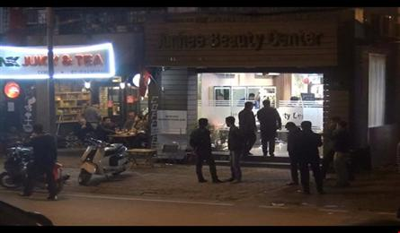 Hanoi shooting under investigation
