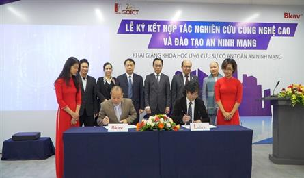 First Cyber Security Academy to be built in Vietnam