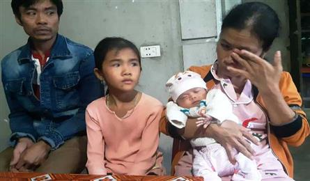 Family calls for help to treat ill baby