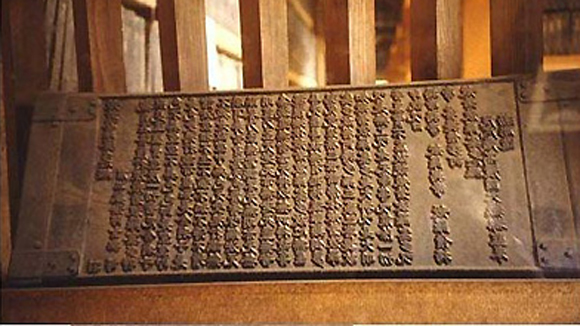Buddhist Woodblocks in Vinh Nghiem Pagoda listed World Heritage by UNESCO