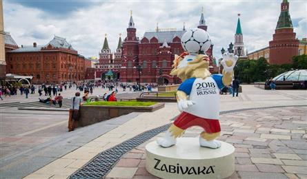 Travel firms report surge in tours to Russia as World Cup starts
