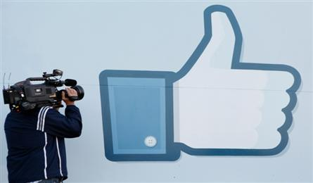 Facebook aims for video-loving teenagers with new app