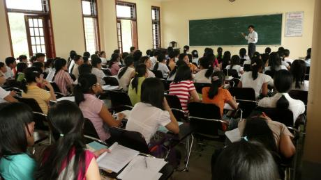 'Innovative universities' to play role in education reform