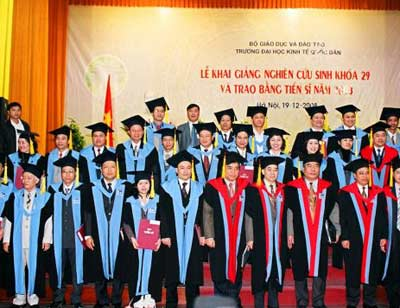 Ministry vows to continue inspections of universities