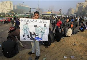 Outcry grows as Cairo violence enters fifth day