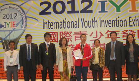 High school pupils touch gold at international invention exhibition