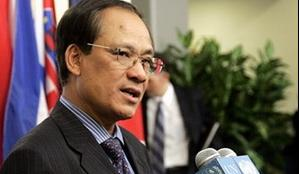 Vietnam to speak at Human Rights Council
