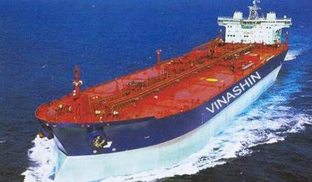Vinashin executives go to trial for business misconduct