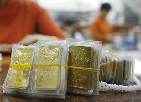 Government establishes monopoly over the trade of gold bars DTiNews