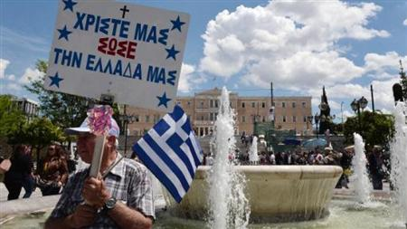 Greece to make debt payments 'for as long as possible'