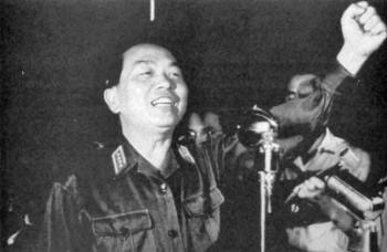 a description of senior general vo nguyen giap Vo nguyen giap was born in quang binh province, central annam, in 1912   the troops under the command of cosvn, and many of the senior personnel in  this  cong occupation was sufficient to permit the holding of summary trials.