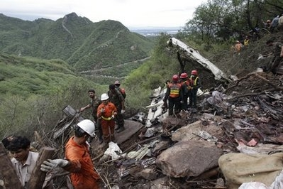 Pakistani plane crashes, 152 dead