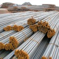 Steel prices remain unchanged
